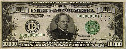 10000 dollar bill front